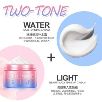 BIOAQUA Light Water combination cream