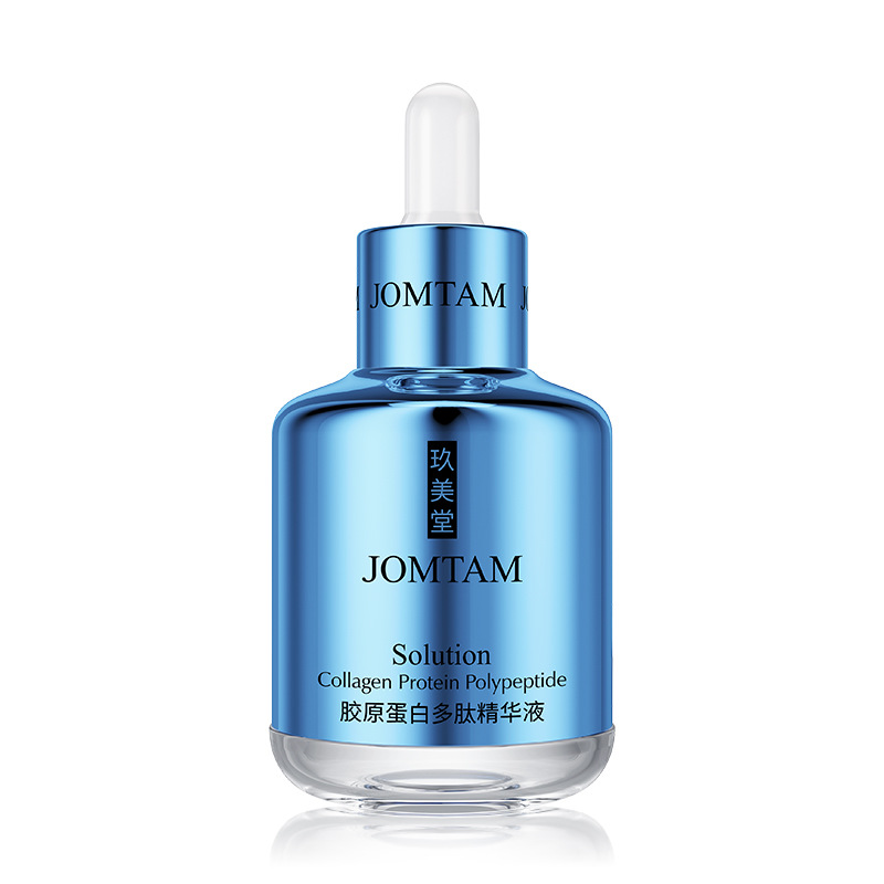 JOMTAM hyaluronic acid & pure facial moisturizing serum ( 60 ml )