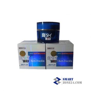 ANTI-FRECKLE WHITENING CREAM - 25 gm