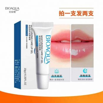 Bioaqua Moisturising Care Lip Gel (10gm)